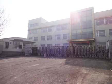广西北海宝来水泵有限公司采购电机